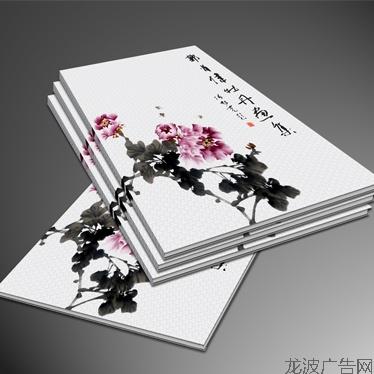 洛阳龙波广告 专业书画家画册设计 郭肖伟画册图片